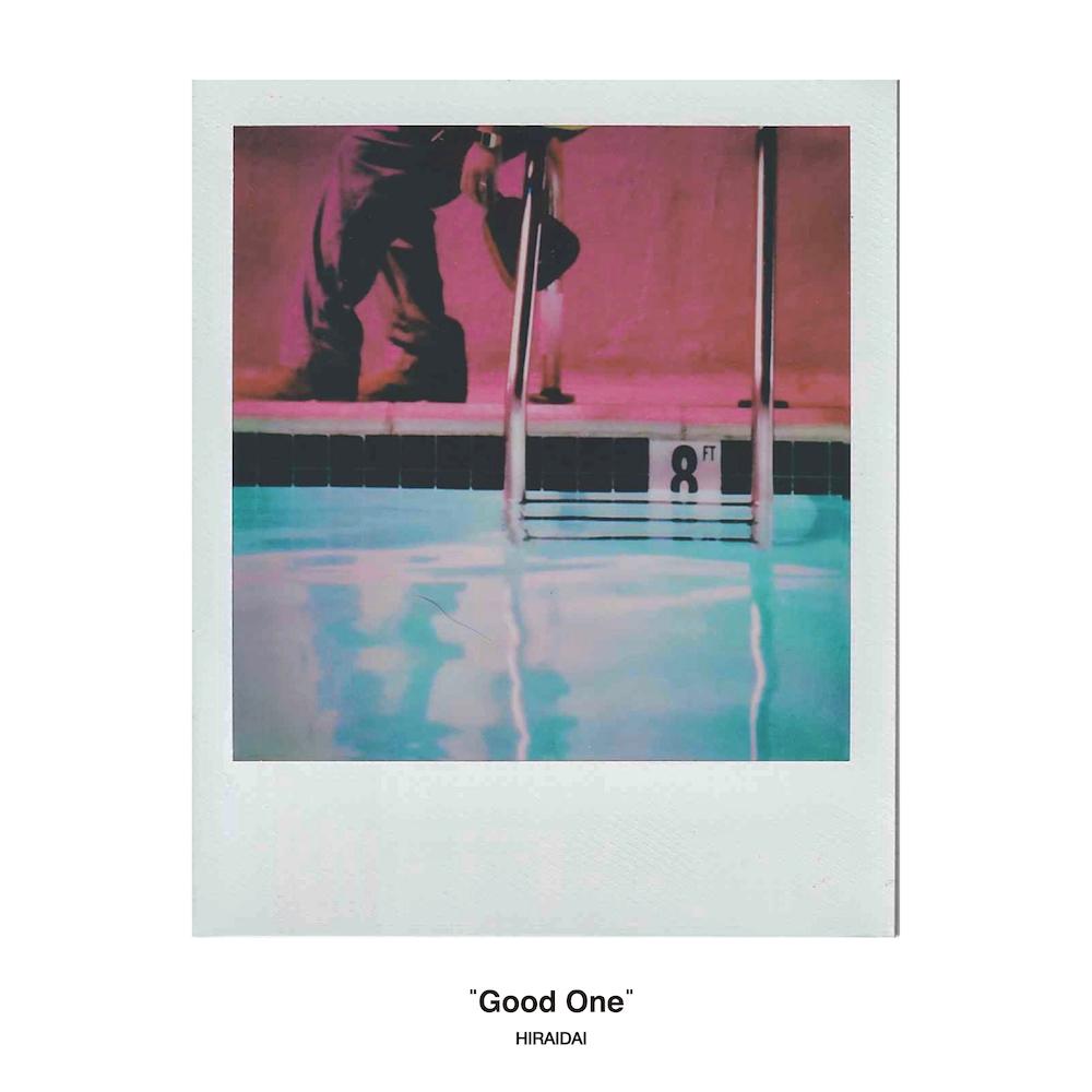 平井 大「Good One」