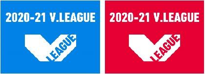 Vリーグが今シーズンの大会日程を発表! 開幕戦は10/17