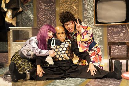 野田秀樹、作・演出・出演『One Green Bottle』表に出ろいっ!English versionがロンドン・ソーホー劇場で開幕