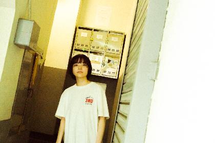 室田夏海、1stミニアルバム『そばにいなくてもかわらないものがある』リリース決定