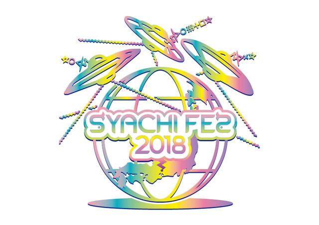 「SYACHI FES 2018 powerd by FREEDOM NAGOYA」ロゴ