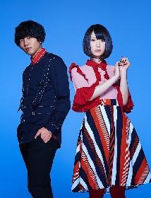 ORESAMA メジャー1stアルバム『Hi-Fi POPS』のリリースを発表  ワンマンライブも開催