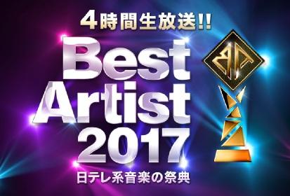 aiko、back number、三浦大知、星野 源、三代目JSBからMIGHTY WARRIORSまで『ベストアーティスト2017』出演アーティストを発表