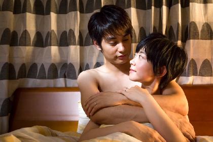 小説『夫のちんぽが入らない』が石橋菜津美・中村蒼W主演でドラマ化へ タナダユキ監督が演出