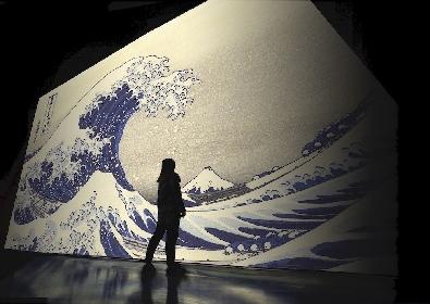 北斎、広重ら江戸時代の絵師による作品をデジタルアートで見せる『巨大映像で迫る五大絵師』 2021年夏に開催決定