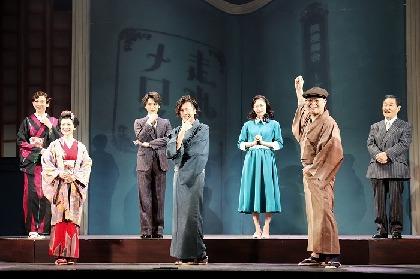 浪漫舞台『走れメロス』開幕! 文豪役が続く内博貴に「次は夏目漱石役?」となべおさみが妄想を膨らます