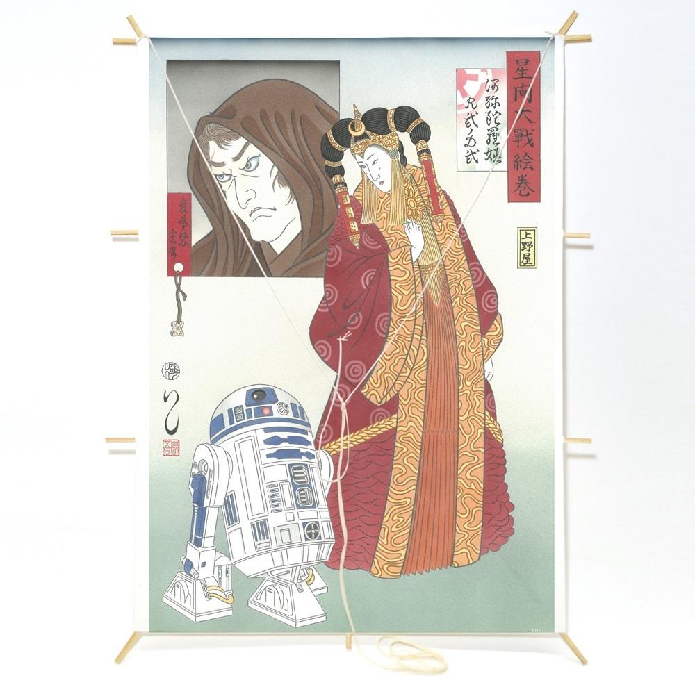 和凧「阿弥陀羅姫 R弐D弐」  (C) & TM Lucasfilm Ltd.