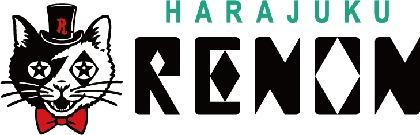 新ライブハウス「原宿RENON」が4月にオープン こけら落とし公演は清春