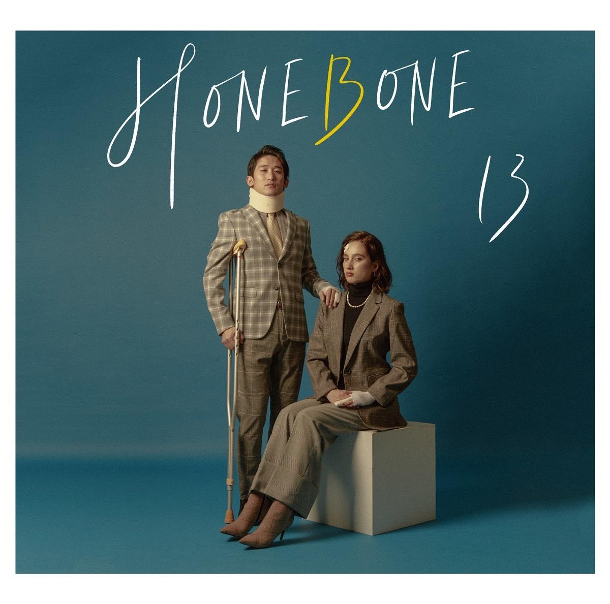 HONEBONE ニューアルバム『13』