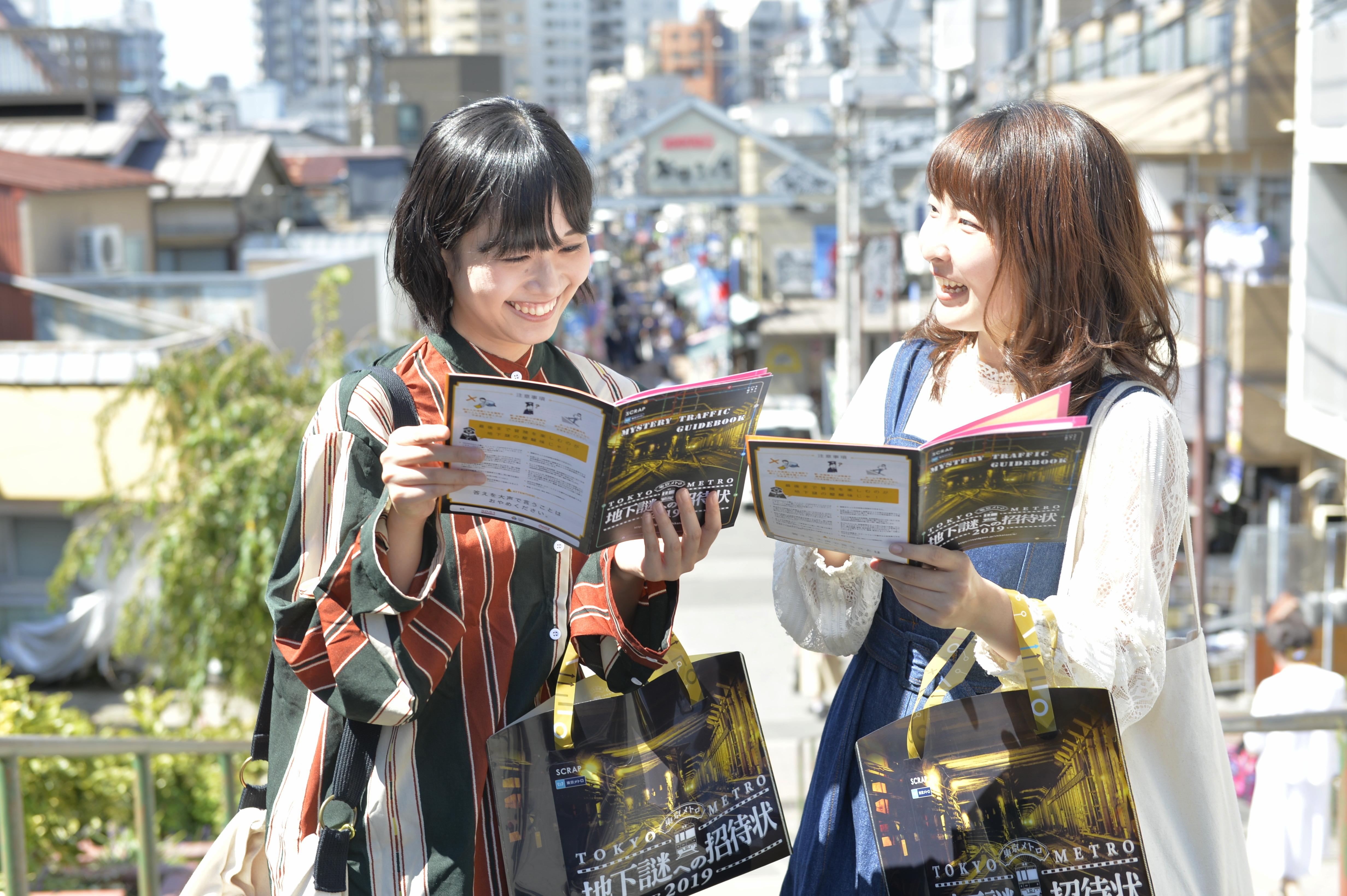 ナゾトキ街歩きゲーム実施イメージ (C)SCRAP All rights reserved.