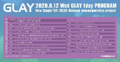 GLAY、24時間企画『GLAY 1day PROGRAM』を発表 『オンライン・野外フリーライブ』の全貌も公開へ