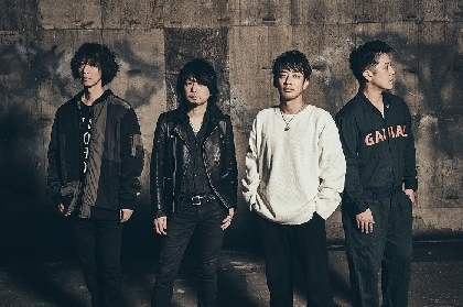 Nothing's Carved In Stone、新曲「Wonderer」配信リリース&ツアー開催が決定