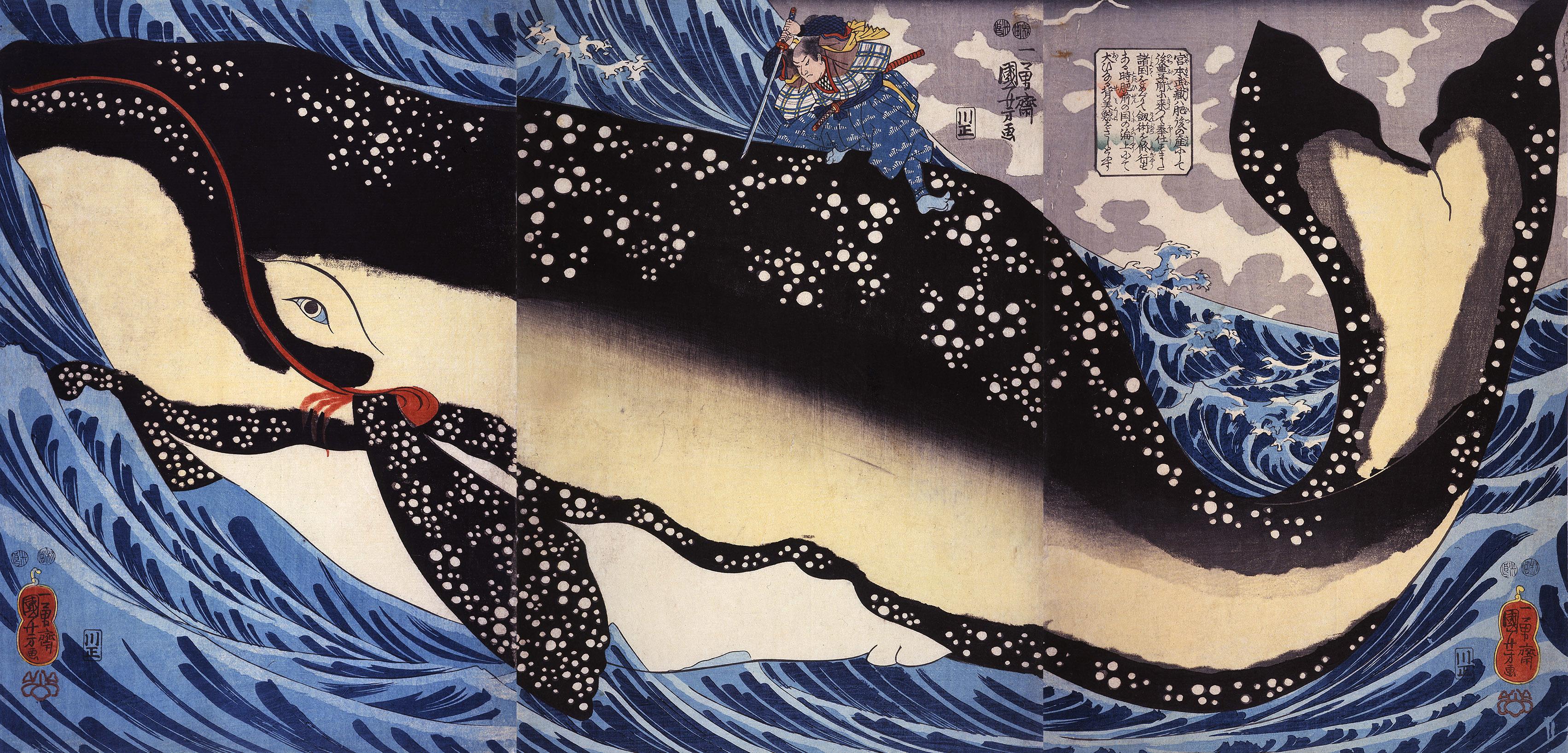 歌川国芳 《宮本武蔵の鯨退治》 大判錦絵三枚続 弘化4年(1847)頃 個人蔵