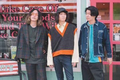 元・Shiggy Jr.の3人が新バンド・Weekend Brothersを結成 新曲も配信開始に
