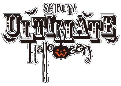 渋谷サーキットイベント『SHIBUYA アルティメットハロウィン』に鈴木亜美が出演決定 41組の出演者も追加発表