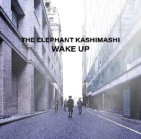 エレファントカシマシ、29年連続の日比谷野外大音楽堂&5年ぶりの大阪城野音公演が決定 新アルバムの詳細も発表に