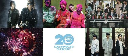 『SUMMER SONIC 2019』東京公演の模様をWOWOWで10月に放送決定