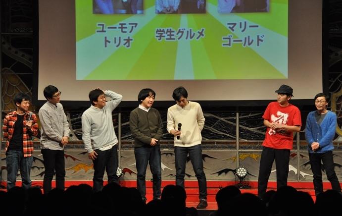 カウントダウンイベントでは、ヨロ企メンバーたちがM-1予選に挑戦した時の漫才ネタを披露する場面も。 [撮影]吉永美和子