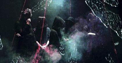眩暈SIREN、約5年ぶりとなるフルアルバム『喪失』の発売延期を発表