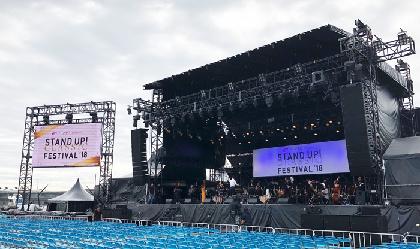 本日9/23開催!『STAND UP! CLASSIC FESTIVAL '18』会場周辺のお役立ちガイド(お手洗い、その他)