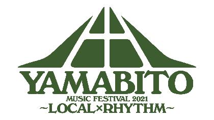 『山人音楽祭2021~LOCAL×RHYTHM~』OAU、MONOEYESら出演アーティストを発表