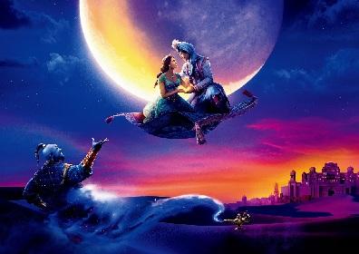 実写映画『アラジン』カットされた新曲「Desert moon」音源を公開 国内成績は興収120億円、動員数844万人を突破