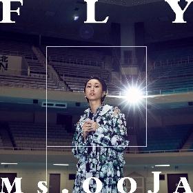 Ms.OOJA、10周年を彩る新曲「FLY」の配信リリースが決定 7か月連続のデジタルシングル配信も