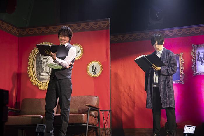 (C)池袋シャーロック/READING MUSEUM