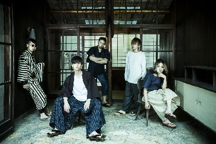 LACCO TOWER、新アルバムよりリード曲「雨後晴」のMV公開  「狂喜乱舞」が伊勢崎オートレース 公式テーマソングに
