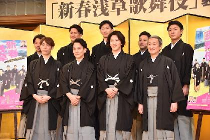 尾上松也・中村歌昇・坂東巳之助ら出演! 平成最後の『新春浅草歌舞伎』製作発表レポート