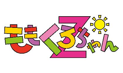 ももクロ、5th ALBUM『MOMOIRO CLOVER Z』を3形態で発売 そしてももくろちゃんZ 第四弾CD &第三弾映像商品も発売