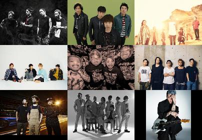 『氣志團万博2018』にSiM、Dragon Ash、フォーリミ、ホルモン、10-FEET、MIYAVIら第三弾発表