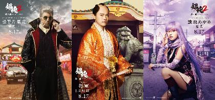 映画『銀魂2』の最後のキャスト解禁は堤真一、勝地涼、夏菜の3名!