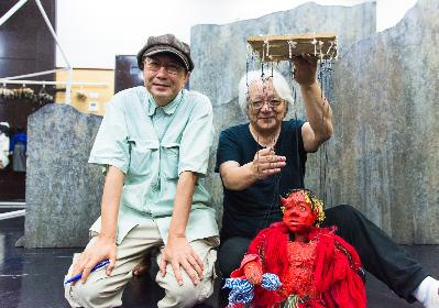 親子で観たい、一糸座(脚本・演出:天野天街)の人形音楽劇『泣いた赤鬼』稽古場レポート