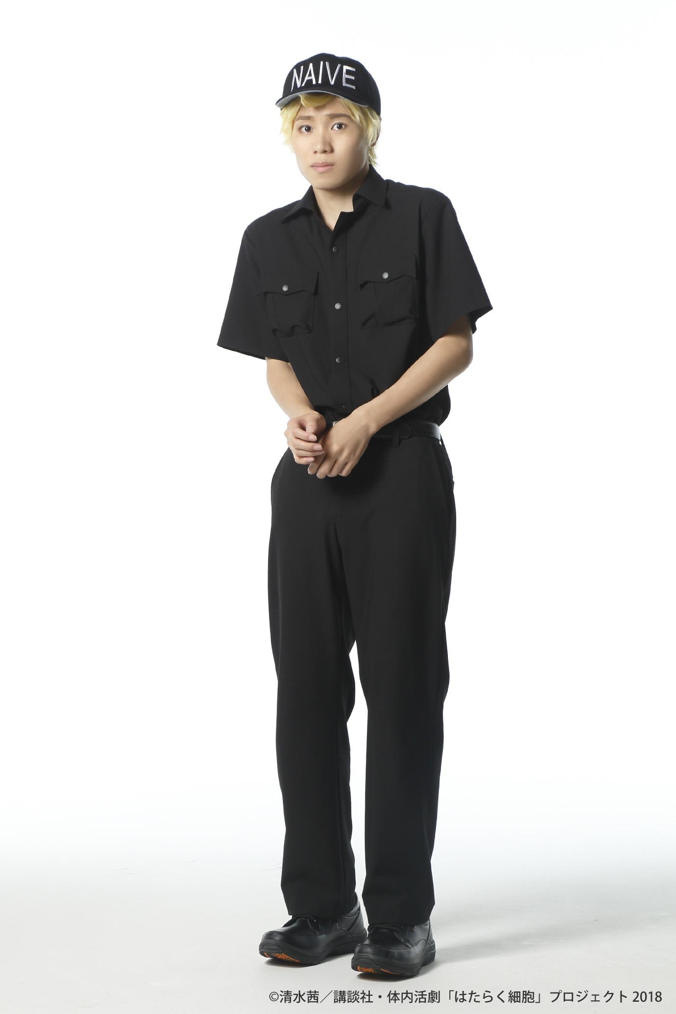 ナイーブT細胞:太田将熙