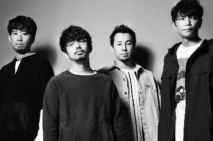 ASIAN KUNG-FU GENERATION 8月に初の『東北ライブハウス大作戦ツアー2019』開催決定