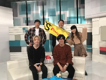 SSTV『チュートリアルの徳ダネ福キタル♪』でストレイテナー・ホリエ&ナカヤマが秘話明かす
