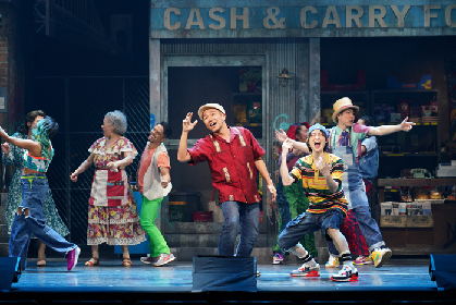 『IN THE HEIGHTS イン・ザ・ハイツ』日本版、開幕