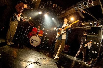 The Songbardsのメジャー初リリースツアー『CHOOSE LIFE Release Tour』ホームタウンで満員のファンと一緒に弾けた祝いの宴をレポート