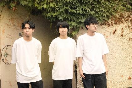 fusen、5ヵ月連続配信シングル第2弾は「美しい世界」 最新動画で星野源「湯気」カバーを公開