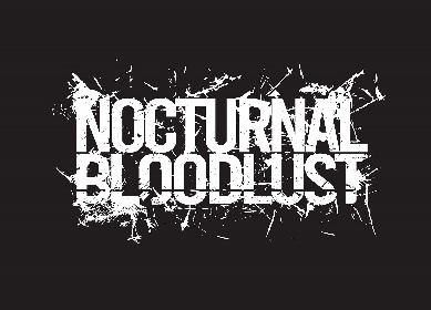 NOCTURNAL BLOODLUST ギタリストを公募