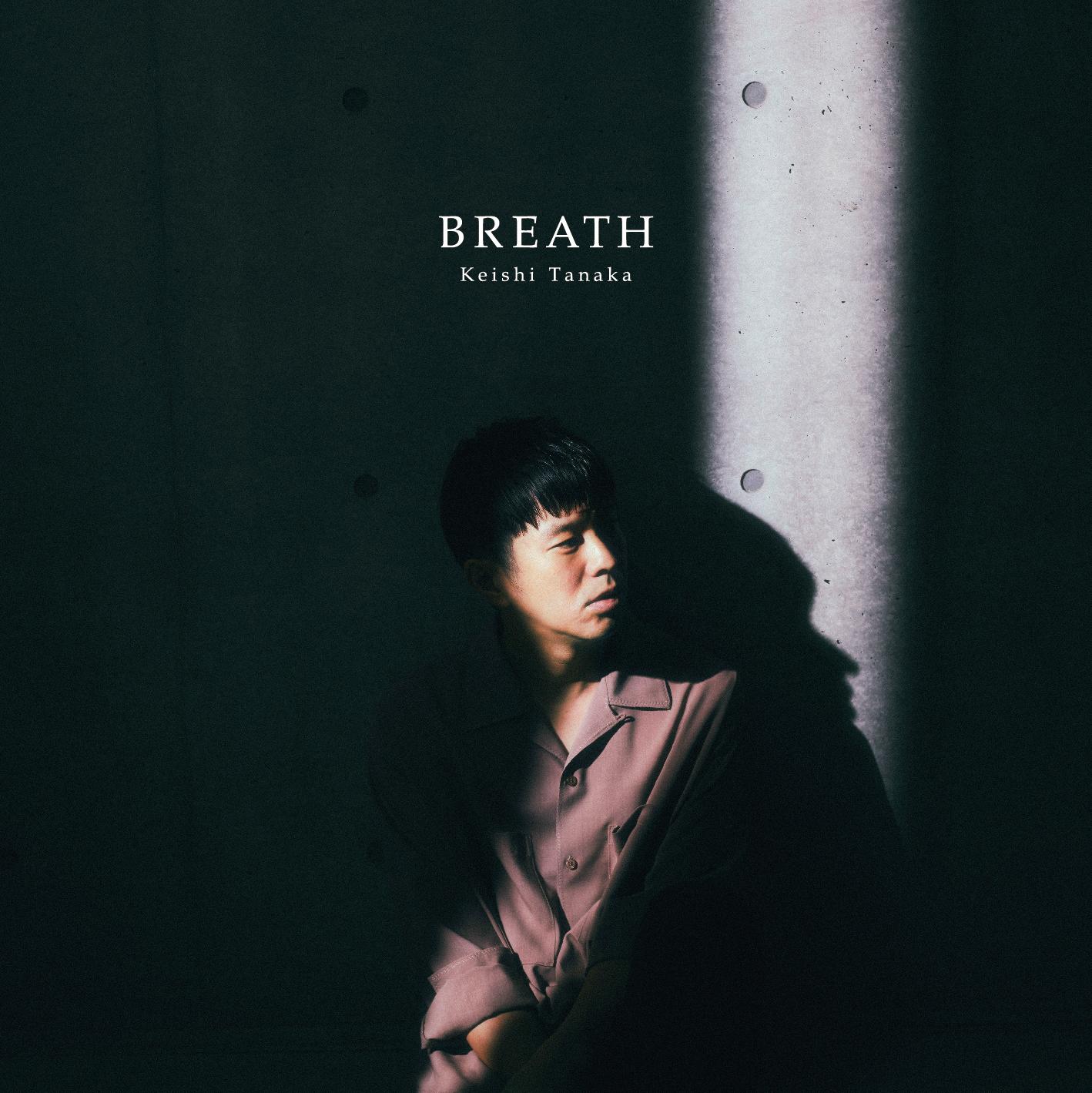 『BREATH』CD盤