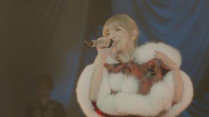 浜崎あゆみ、2020年のクリスマスイブに生配信したスペシャルライブ映像の一部をYouTubeにて急きょ特別公開