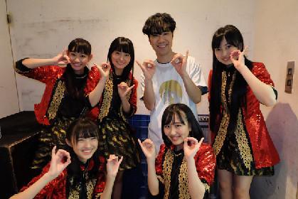 たこやきレインボー、ニューアルバムに藤井隆提供曲