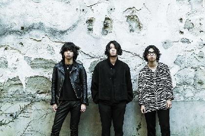 SIX LOUNGEらが出演 九州のバンドが集結する大分のロックフェス『PIRATE SHIP 2020』が開催