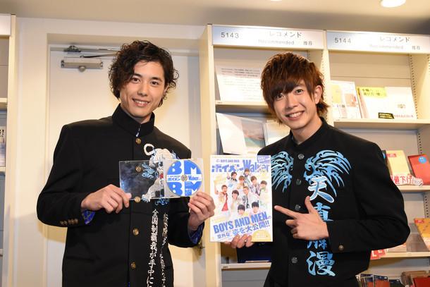 左から勇翔、田村侑久(BOYS AND MEN)。