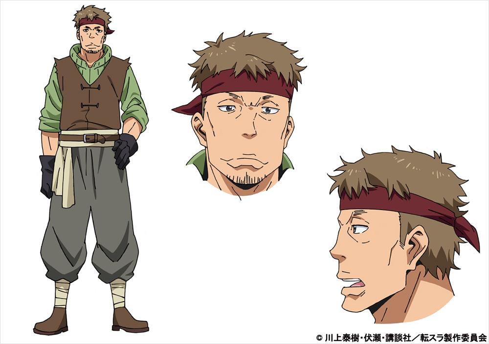 ギド(CV:木島隆一)自由組合に所属する冒険者のひとりで、盗賊(シーフ)。特徴的な語尾でしゃべる。バンダナがトレードマーク