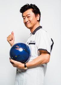桑田佳祐 シングル「レッツゴーボウリング」が歴代最年長&史上初4年代シングル連続1位の大記録達成