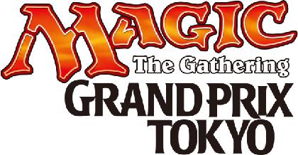 『マジック:ザ・ギャザリング』の大型イベント「グランプリ・東京2016」2016年5月6日(金)~8日(日)に東京ビッグサイトで開催