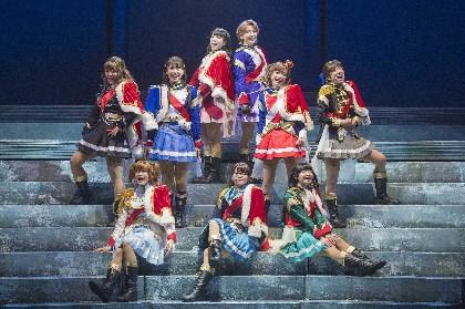 小山百代、三森すずこらによるミュージカル×アニメのライブエンタメ「少女☆歌劇 レヴュースタァライト」始動